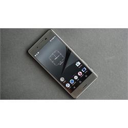 Xperia X Performance - 64GB